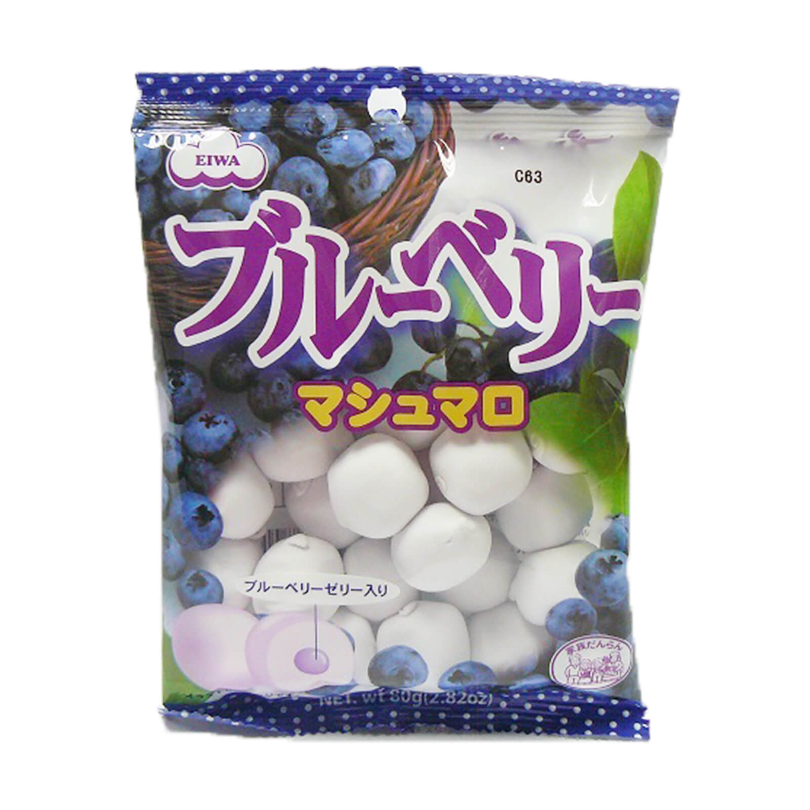 Eiwa Blueberry Marshmallow