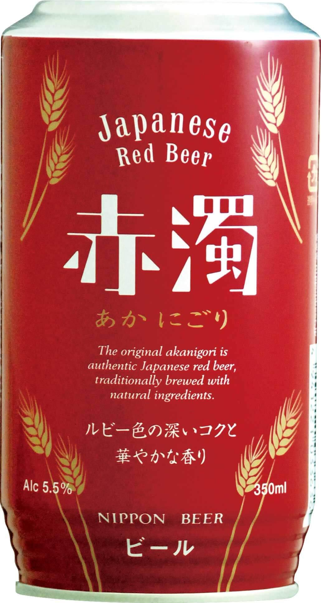 Nippon Beer Aka-Nigori