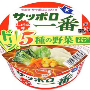 SANYO SAPPORO ICHIBAN SOY SAUCE DONBURI Cup Noodle