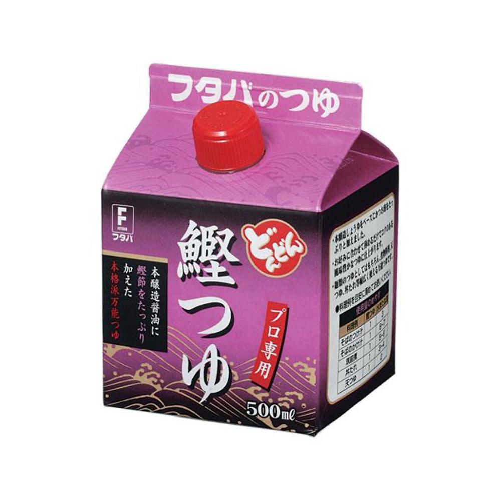 Futaba Bonito Based Soup Stock