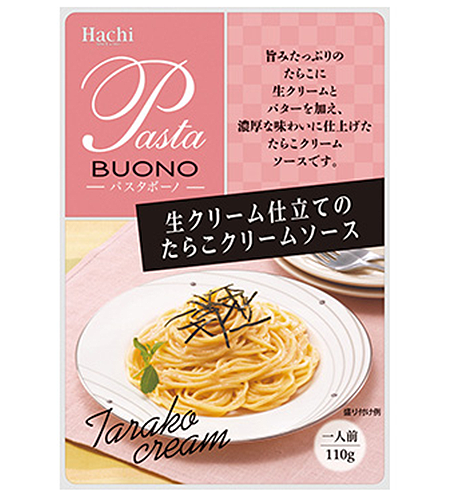 Hachi Tarako and Cream Pasta Sauce (Tarako Fish Roe)