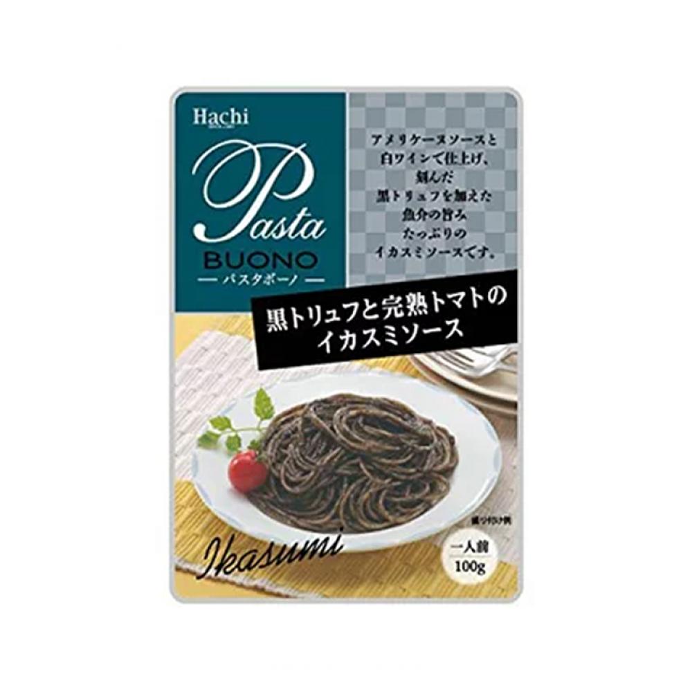 Hachi Black Truffle and Squid Ink Pasta Sauce