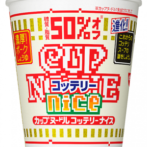 Nissin Pork Soy Sauce Cup Noodle