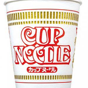 Nissin Cup Noodle Shoyu