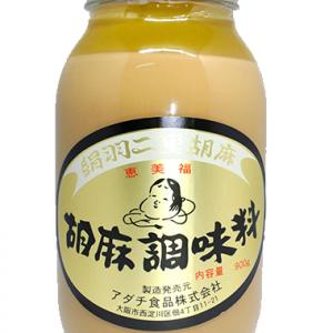 Adach Kinu Habutae Goma (White Sesame Paste)