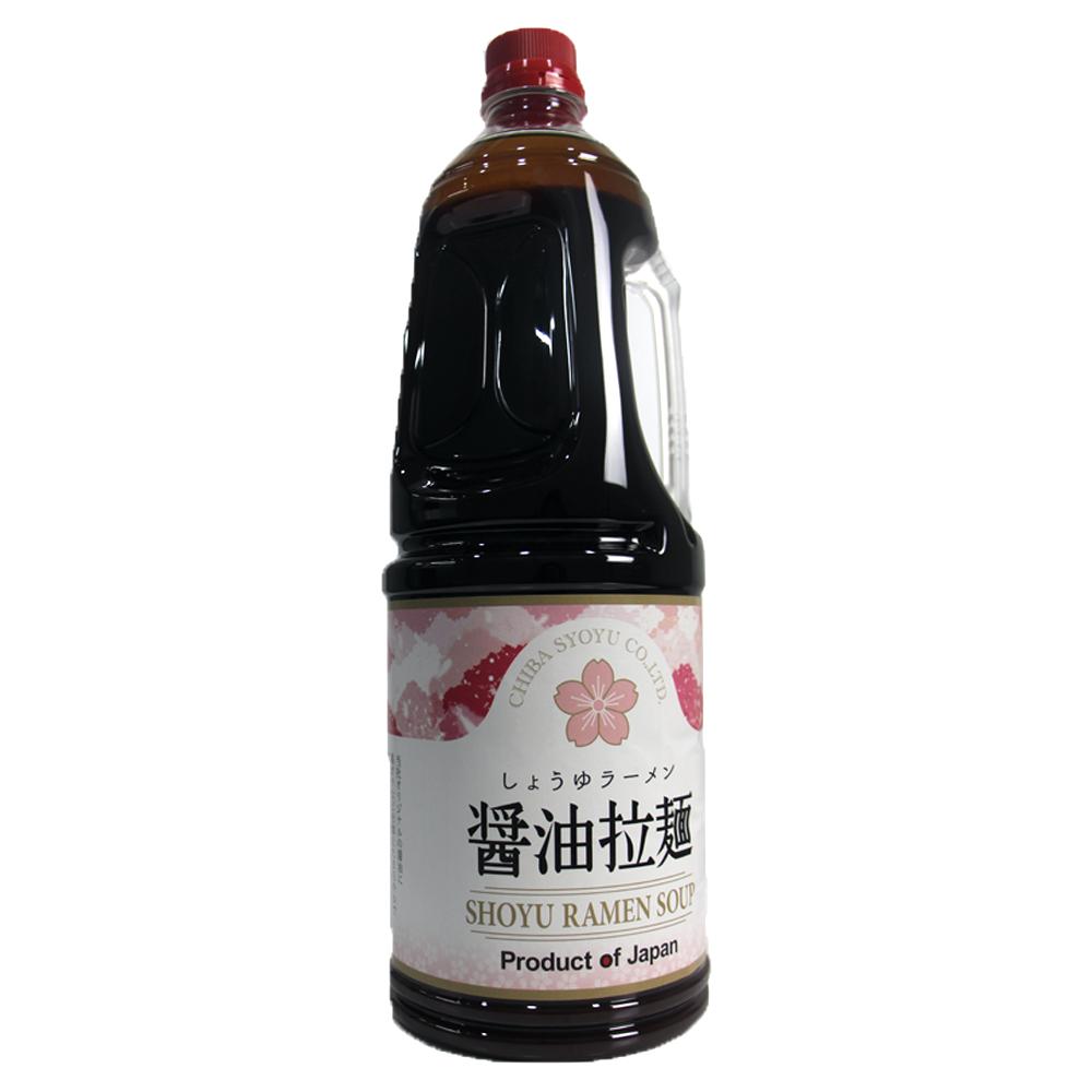 Chiba Shoyu Ramen Soup