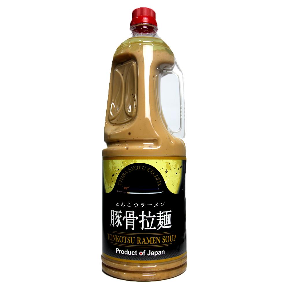 Chiba Tonkotsu Ramen Soup