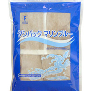 Futaba Dashi Pack (Marine Blue)