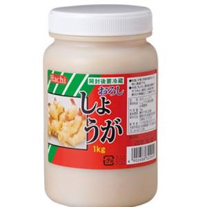 Hachi Oroshi Nama Shoga (Grated Ginger)