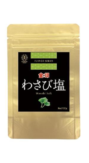 Kinjirushi Wasabi Shio (Salt and Wasabi Powder)
