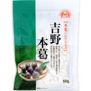 King Yoshino Hon Kuzu (Arrowroot Powder)