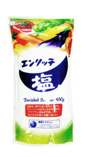Maruni Enriched Salt