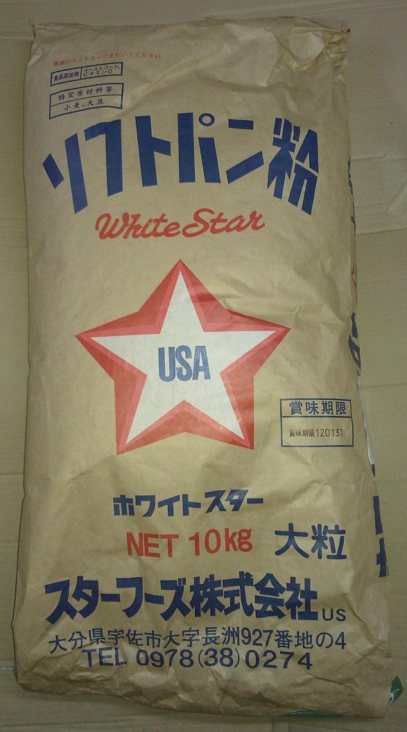 Star foods Soft Panko