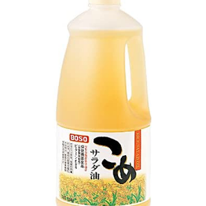 Boso Rice Salad Oil