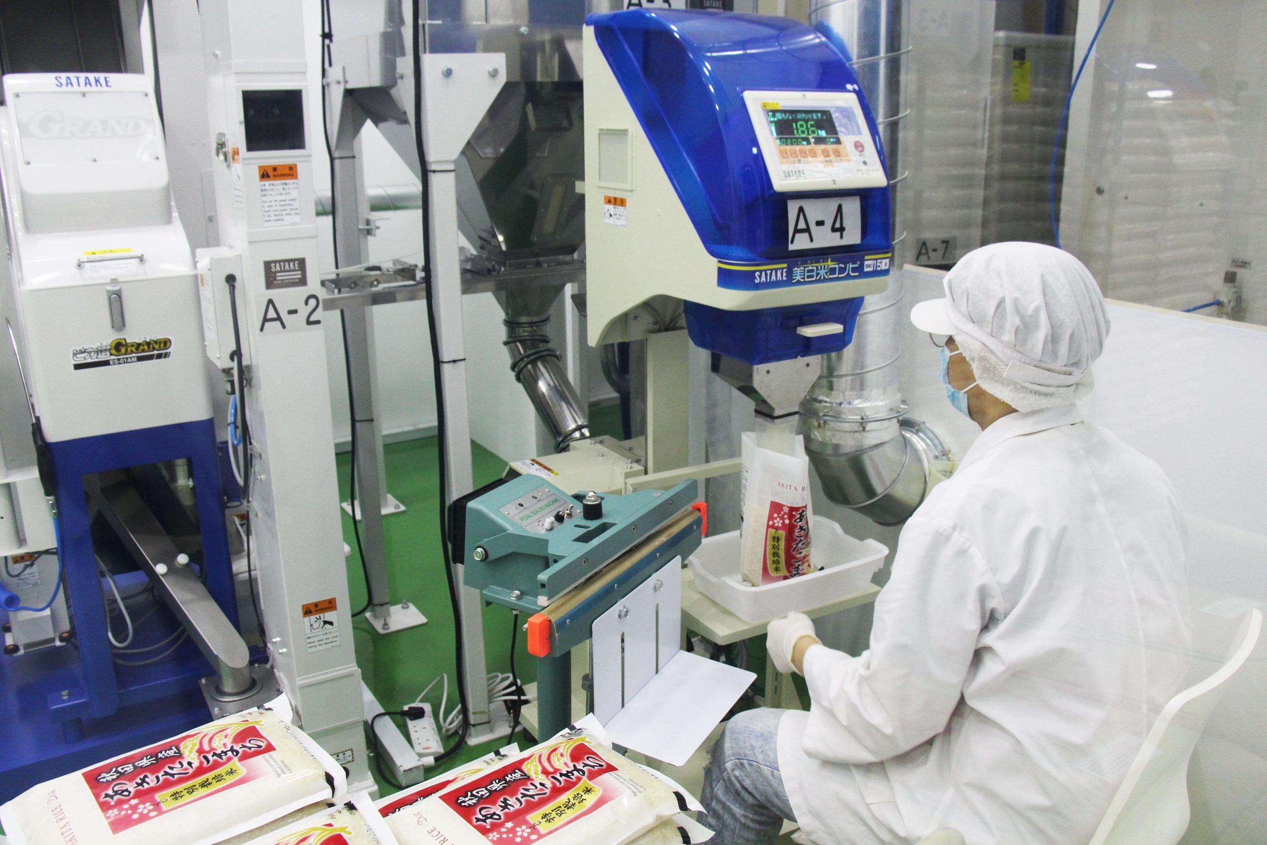 Sake Inn Japanese Rice Polishing