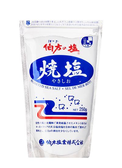 Hakata no Shio [Yaki Shio] (Roasted Sea Salt)