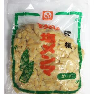 Mikuro Shio Menma (Salted Bamboo Shoot)