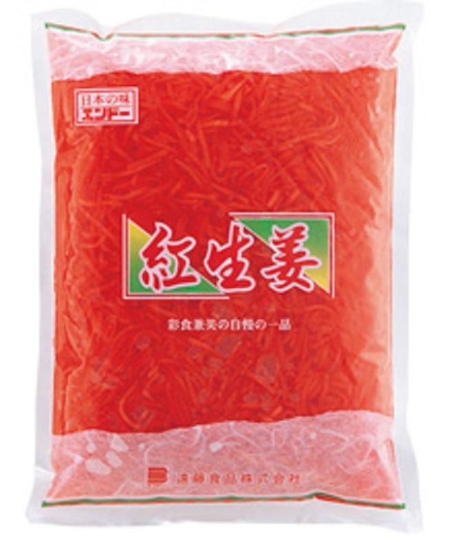 Endo Beni Shoga (Sliced Ginger)
