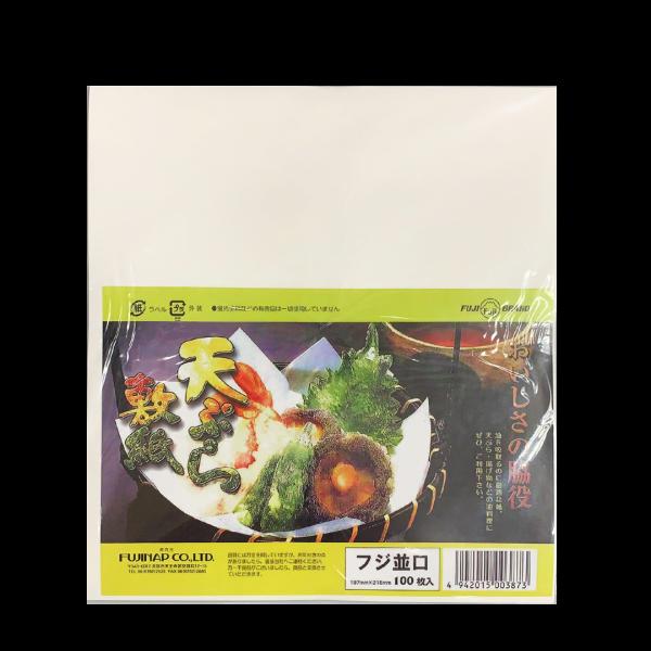 Makoto-Ya Singapore   Fuji Tempura Paper