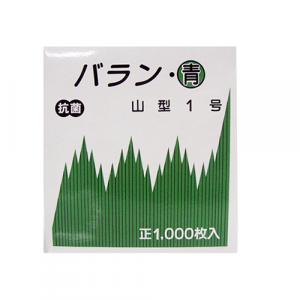 Sakai Baran (Artificial Leaf)