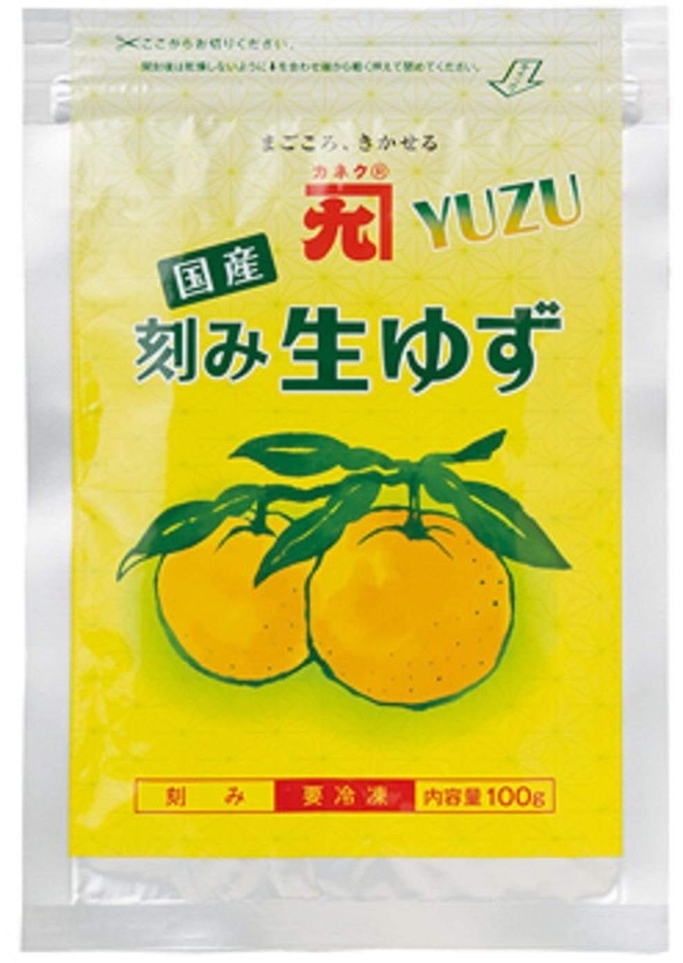 Kaneku Kizami Nama Yuzu