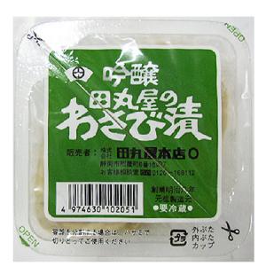 Tamuraya Wasabi Dtsuke (Pickled Wasabi)