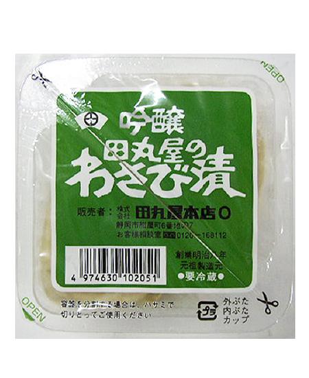 Tamuraya Wasabi Tsuke (Pickled Wasabi)