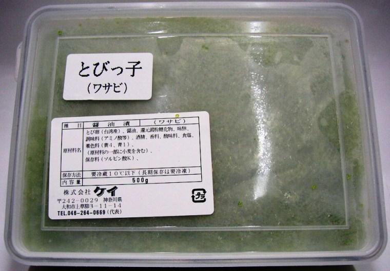 Kei Tobikko Wasabi (Wasabi flavored Flying fish roe)