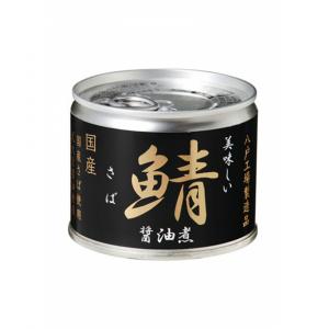 Ito Food Saba Shoyu Ni (Mackerel with Shoyu)