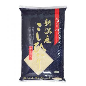 Makoto-Ya Singapore Koshi Hikari Japanese Rice