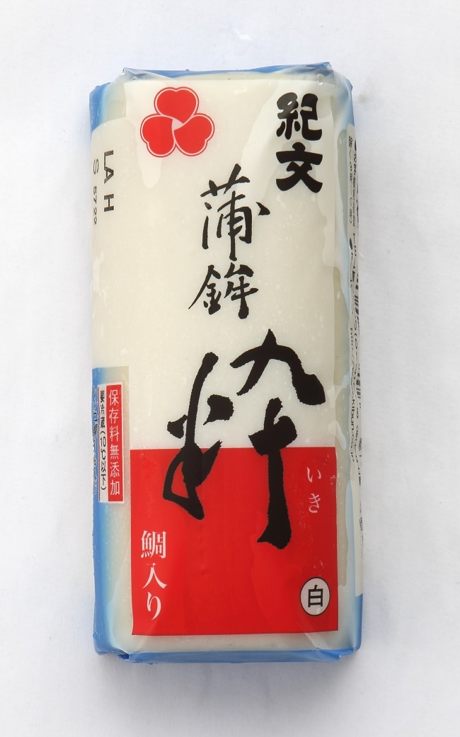 Kibun Frozen Kamaboko (Fish Cake)