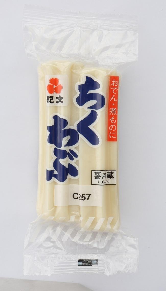 Kibun Chikuwabu (White Fish Cake)