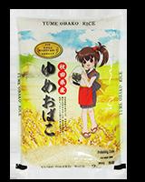 Yume Obako Rice
