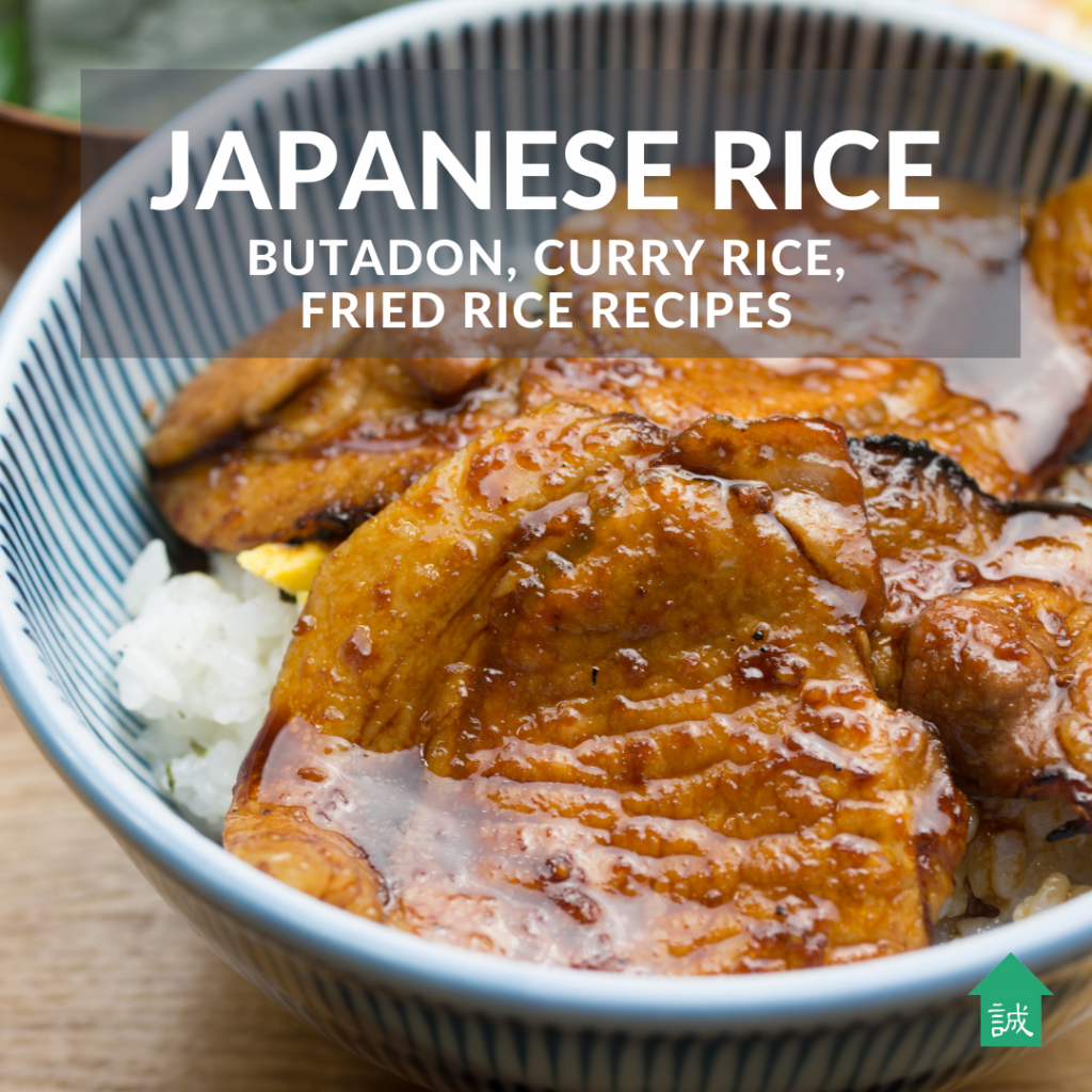 Japanese Rice Recipes | Makoto-Ya Singapore