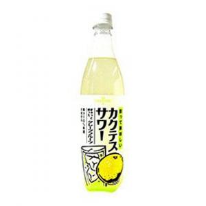 Kimura Cocktess Sour Grapefruit